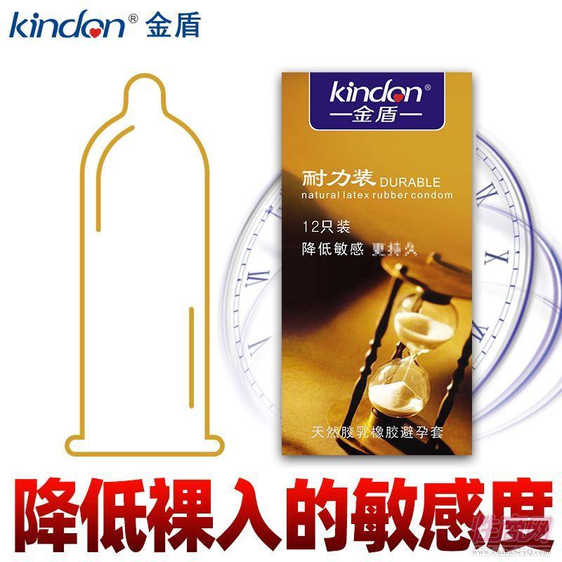 金盾12只装梦幻系列耐力装避孕套