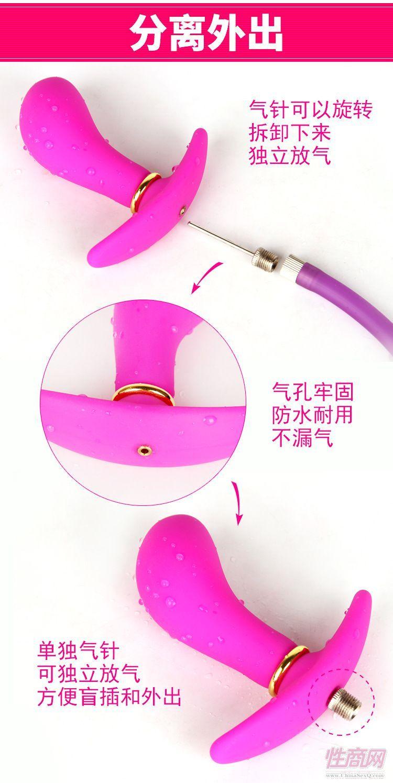 唯有度液态硅胶外出充气肛塞男用扩张器扩肛器大号后庭分离式肛塞5