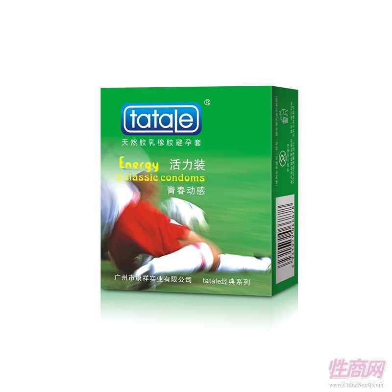 tatale 3只装活力型避孕套-安全套