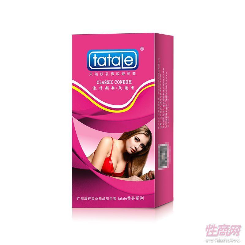 tatale 10只装玫瑰香避孕套-安全套