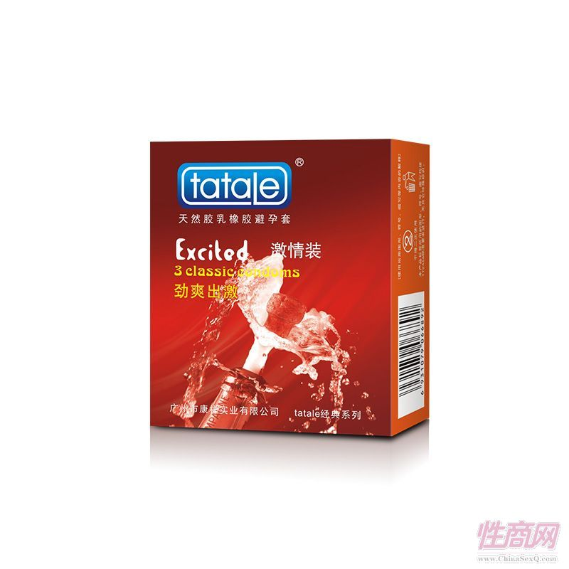 tatale 3只装激情装避孕套-安全套