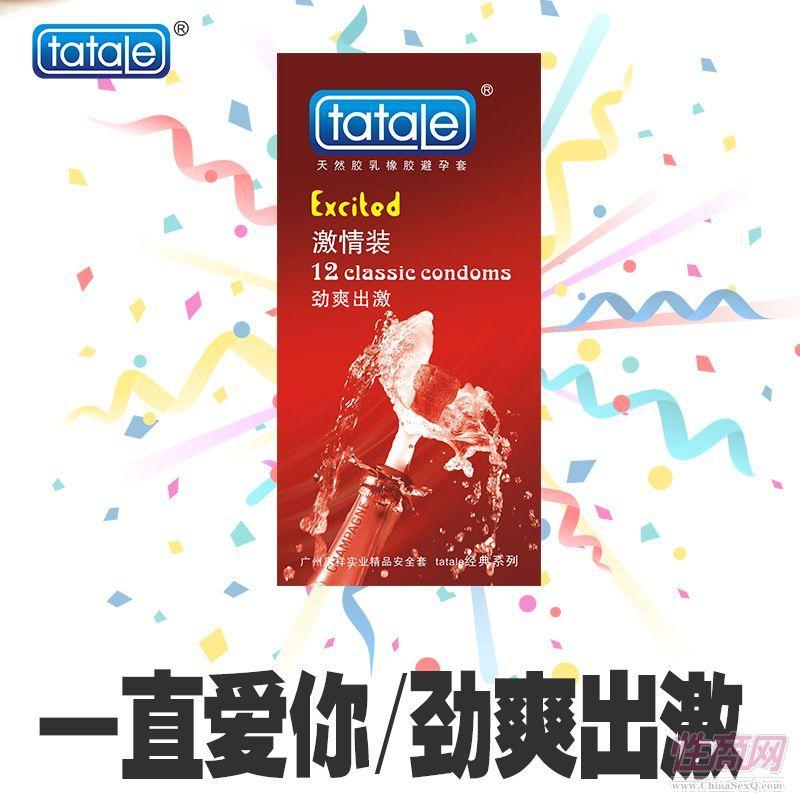 tatale 12只装激情装避孕套-安全套-安全套2