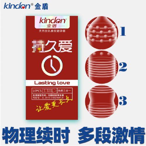 金盾10只装爱物理外用避孕套快感三合一装-安全套