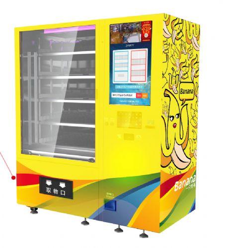 一只香蕉专属无人售货机