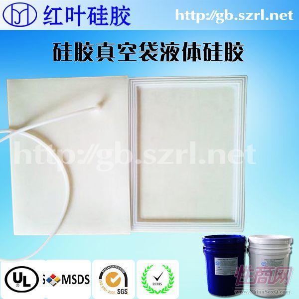 环保无毒胶衣硅胶原料成人用品2
