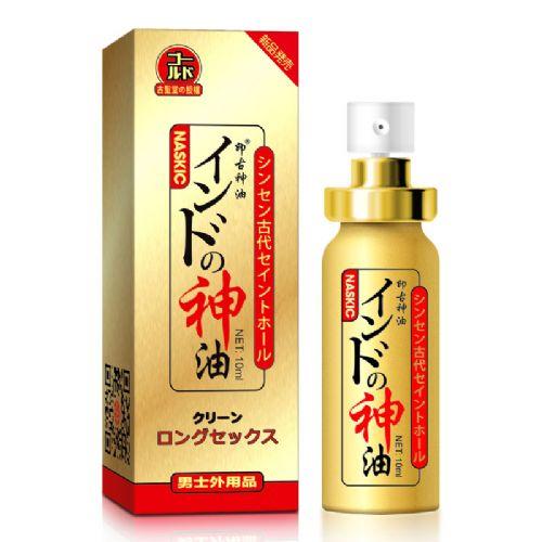 古圣堂日本神油男士外用喷剂