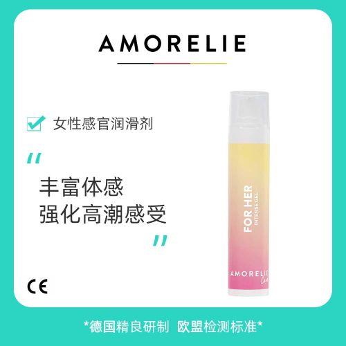 德国Amorelie进口润滑油女用增敏润滑油增加敏感性夫妻情趣用品