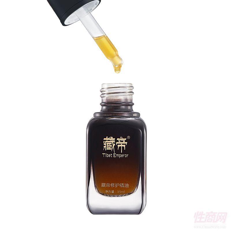 藏帝 精油 外用按摩精油3