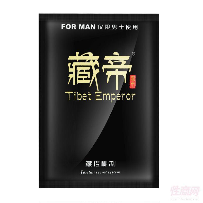 藏帝湿巾1