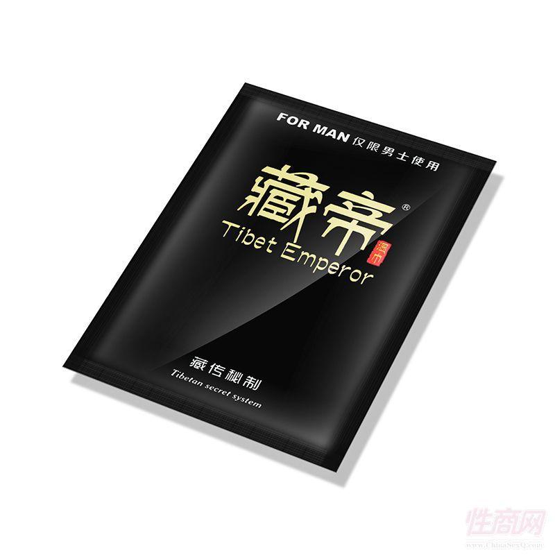 藏帝湿巾3