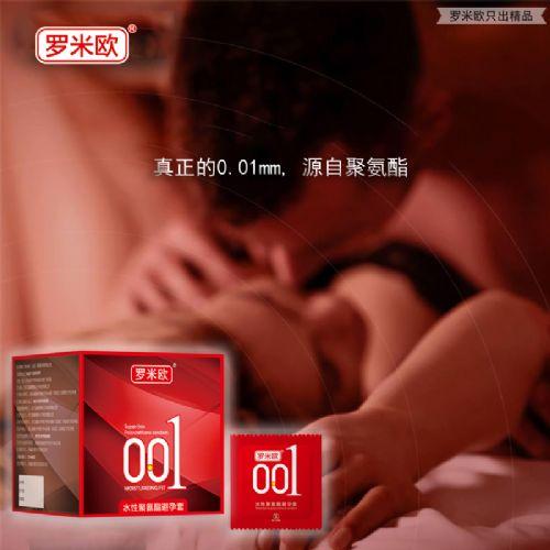 罗米欧聚氨酯001 2只装 非乳胶 防过敏 秒感体温