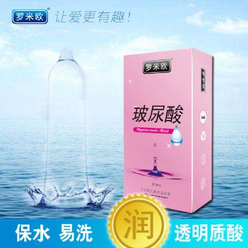 玻尿酸避孕套 罗米欧,易清洗,不油腻 水性润滑 药店商超