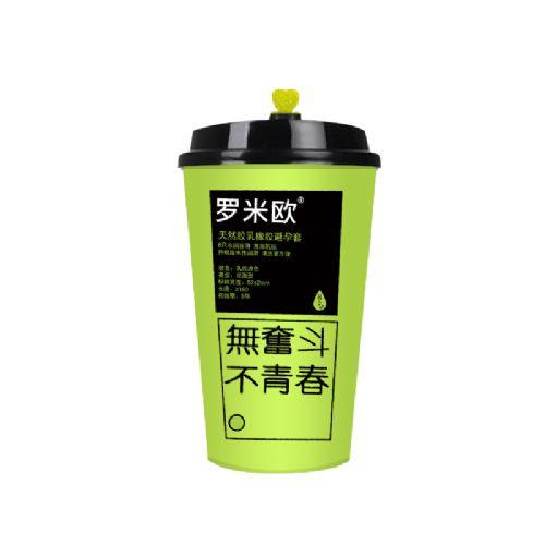 果冻壳罗米欧奶茶杯男神款 水润丝薄001 8只装避孕套货源