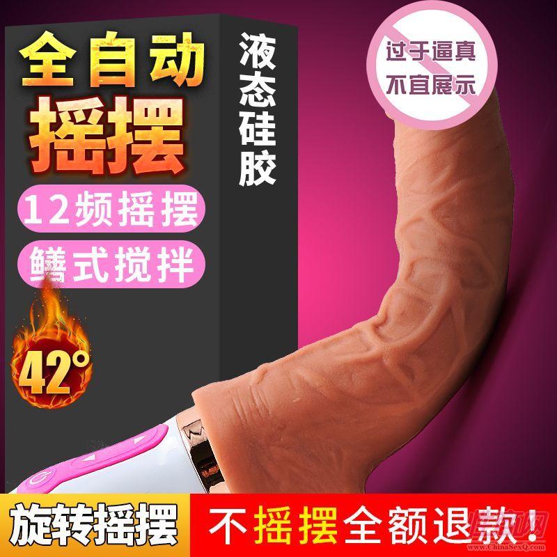 香港邦爱旋转震动棒加温充电杏趣成人批发代发微商情趣用品