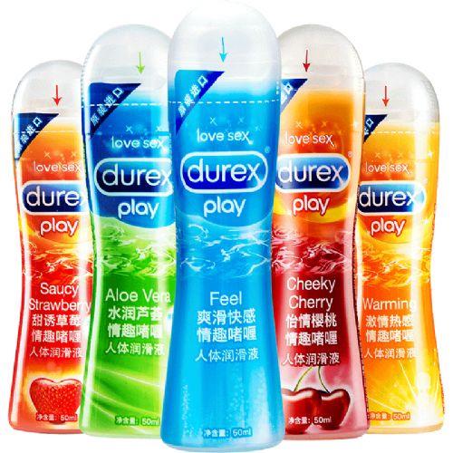 杜蕾斯润滑剂多味道成都成人用品代发批发加盟微商
