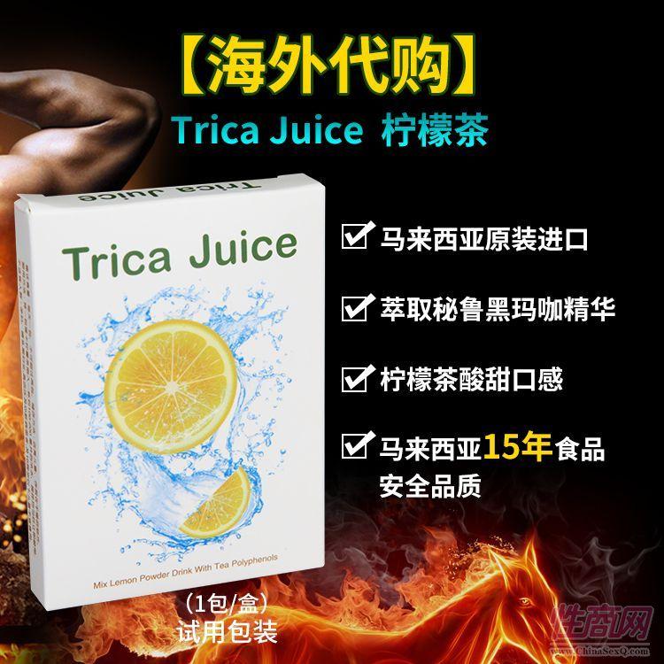 马来西亚进口玛咖柠檬茶萃取秘鲁黑玛卡精华保健食品1