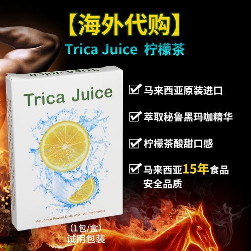 马来西亚进口玛咖柠檬茶萃取秘鲁黑玛卡精华保健食品