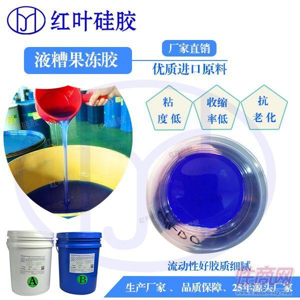 手术体位垫专用液体硅胶