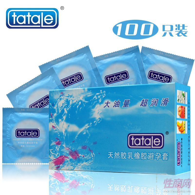 正品100只装tatale超薄避孕套 大油量夜场洗浴中心专供