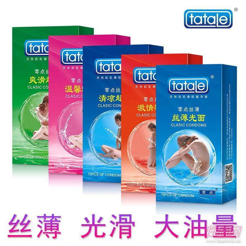tatale零点螺纹超薄颗粒10只装安全套避孕套情趣计生用品