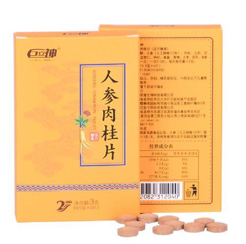 巨立神人参肉桂片男成人保健品营养品
