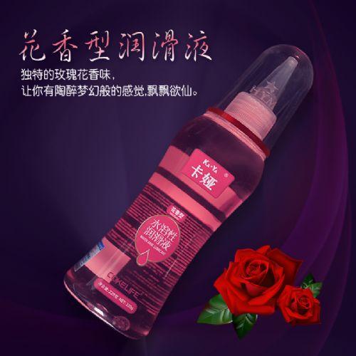 卡娅220g水溶性润滑液玻尿酸人体润滑剂润滑油厂家直销