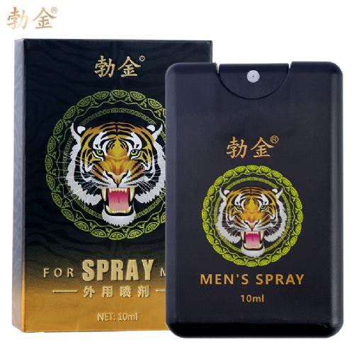 广州京美勃金男性外用喷剂男性情趣用品