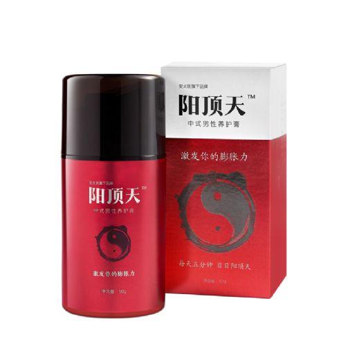 安太医旗下品牌阳顶天中式男性外用膏