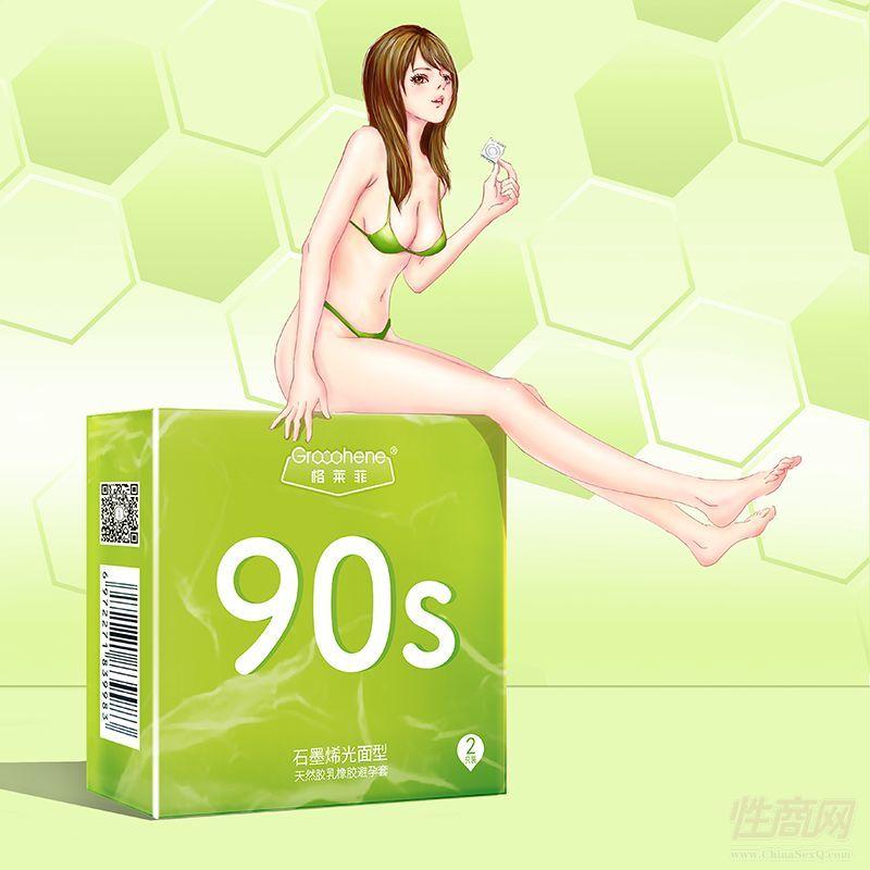 格莱菲石墨烯避孕套成人用品润滑柔韧安全套