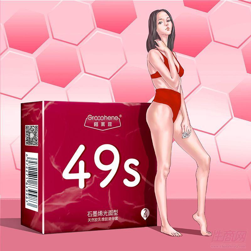 超薄安全套石墨烯避孕套情趣用品格莱安全套