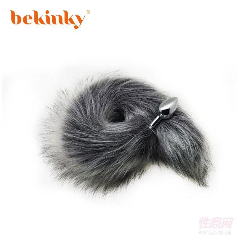 Bekink 必情趣 狐狸尾巴后庭肛塞 男女情趣用金属肛栓