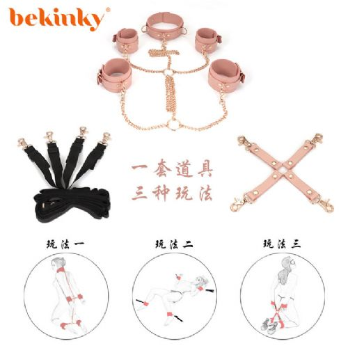 Bekink 必情趣 SM捆绑束缚六件套 成人情趣用品 粉色