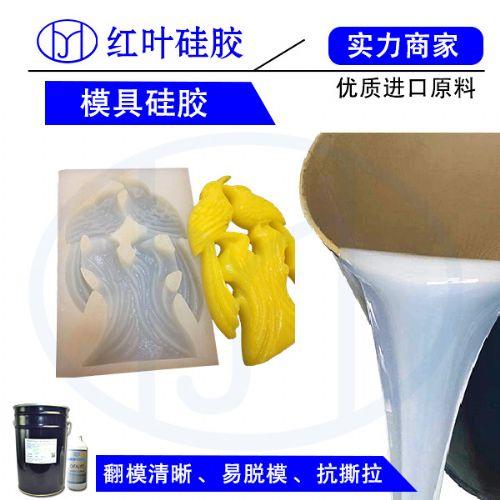 苏州厂家生产沥青包装袋涂覆硅胶情趣用品