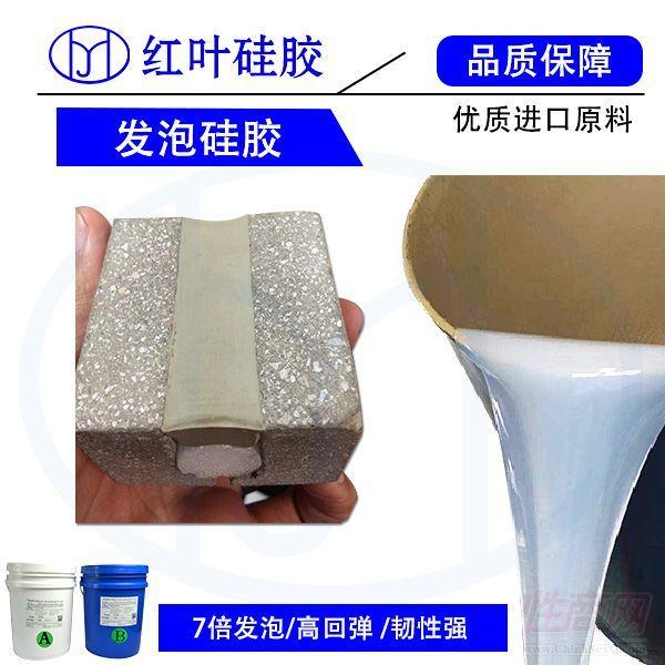 双组分液态发泡硅胶供应商有哪些成人用品
