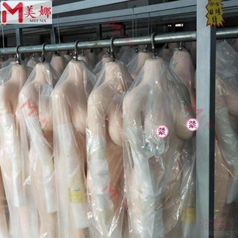 实体娃娃什么品牌的做的好看实体娃娃品牌哪个好3