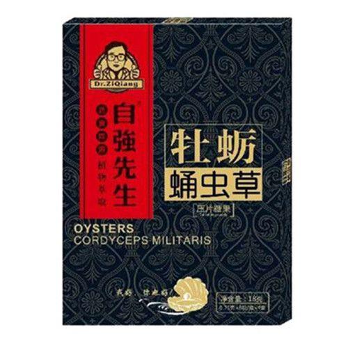 男性保健品 牡蛎蛹虫草营养品