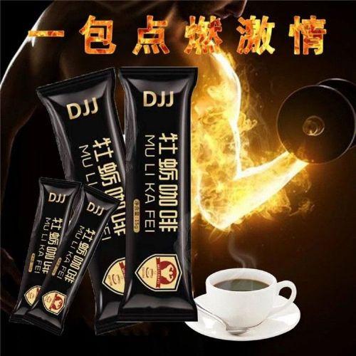 正品牡蛎咖啡一件代发速溶可搭保健品口服能量咖啡15g*10