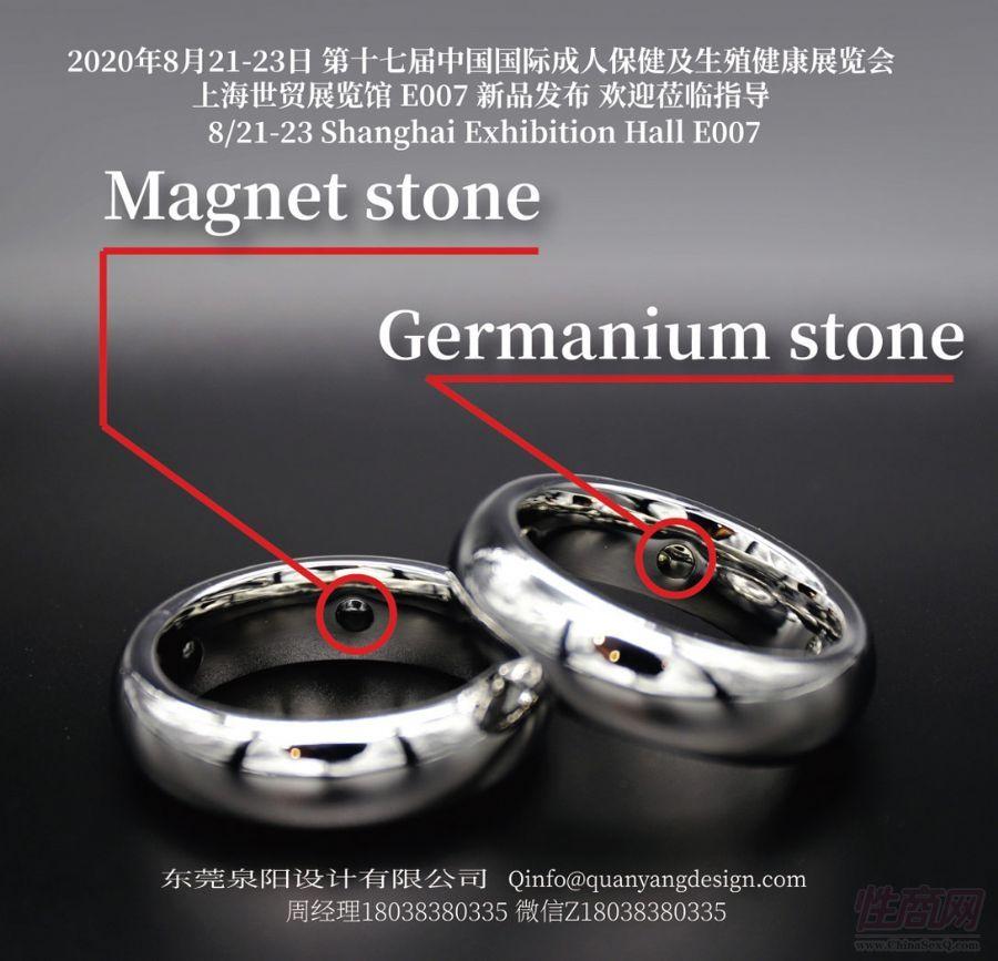 金属情趣环、磁石、锗石1