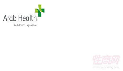 2021年迪拜医疗展1