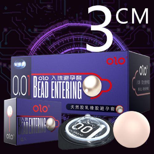 OLO入珠安全套避孕套超薄夫妻情趣异形玻尿酸加长安全套