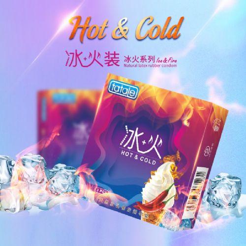 tatale 冰火系列 冰火装 3只装 安全套 避孕套