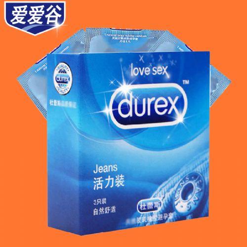 杜蕾斯避孕套活力3只装安全套批发成人情趣用品代理加盟一件代发