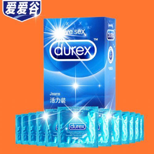 杜蕾斯避孕套12只装活力超薄安全套成人用品加盟微商货源一件发