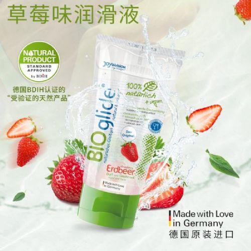 德国进口可食用果味润滑剂口娇水