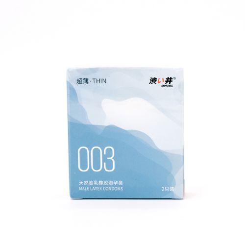 涩井003玻尿酸超薄避孕套2只装 蓝涩系列 酒店售卖机专供