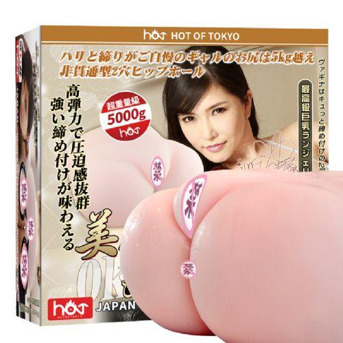 涩井日本进口阴臀倒模冲田杏梨10斤 真人一比一倒模一件代发
