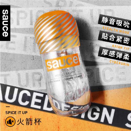 Sauce非理性手动透明静音火箭杯飞机杯男用情趣用品