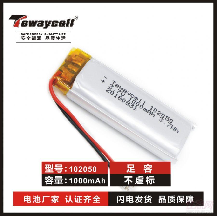 跳蛋电池 按摩棒电池 伸缩棒电池1