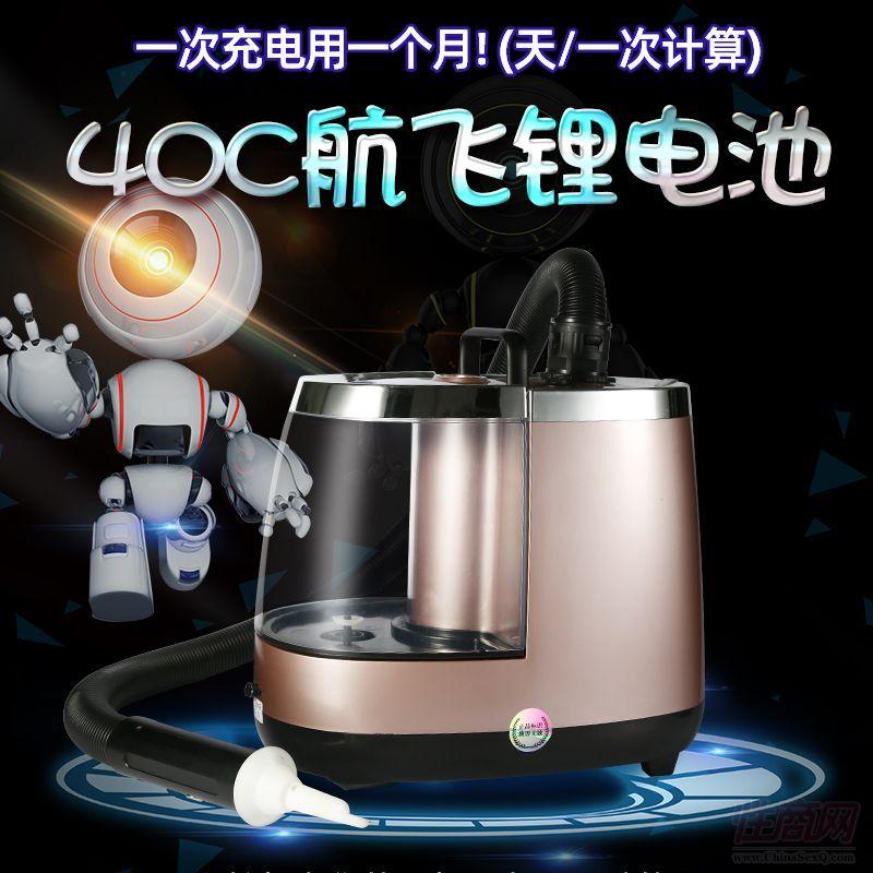 全自动硅胶娃娃私护清洗机1