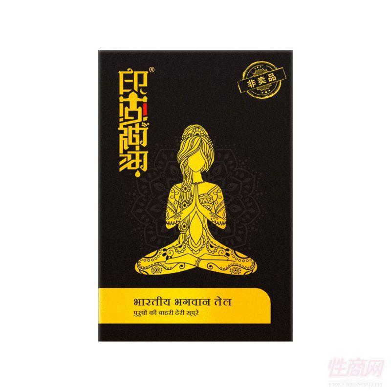 印古神油女神系列湿巾单片非卖品外用巾赠品